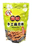 Fu Wei Handmade Twisted Roll Wasabi Flavor 200g / 7.05oz (Pack of 20)