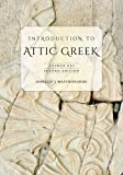 Introduction to Attic Greek: Answer Key 2nd edition by Mastronarde, Donald J. (2013) Paperback