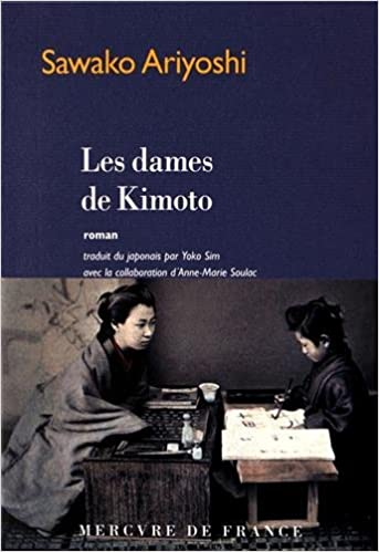 Les dames de Kimoto : roman /