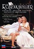 Der Rosenkavalier: Munich Philharmonic (Thielemann) [DVD] [2009]