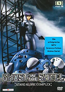Ghost In The Shell Stand Alone Complex 1 Dvd Dtsch U Japan Version Amazon Com Music