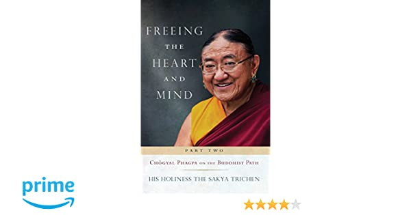 Amazon com: Freeing the Heart and Mind: Part Two: Chogyal