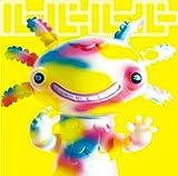 Hondalady - Looper Looper [Japan CD] DDCH-2344