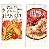 FLOMO Thanksgiving Traditions Kitchen Towels