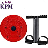 KPM™ Combo Tummy Trimmer And Twister, Ab tummy trimmer, Accupressure twister, Useful for figure toneup,weight reduction, pyramids and magnets Fast Calories Burn Weight Loss Kit With Free Tummy Trimmer for Men & Women (COMBO)