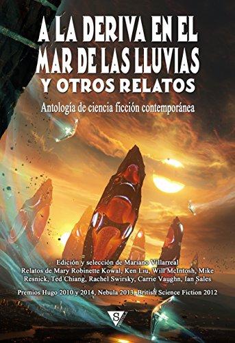 A la deriva en el mar de las lluvias y otros relatos (Nova fantástica nº 3) (Spanish Edition)