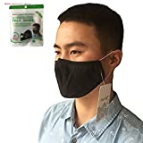 ZWZCYZ 2017 New Unisex Adult PM2.5 Microfiber High-Filtration Dust Mask For Christmas Gift (Black)