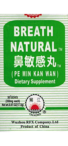 Breath Natural - BREATH NATURAL (BI MING GAN WAN)