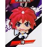Yu Yu Hakusho deformed mascot 2 [3. team] (single)