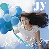 Jy - Suki Na Hito Ga Iru Koto (CD+DVD) [Japan LTD CD] SRCL-9123