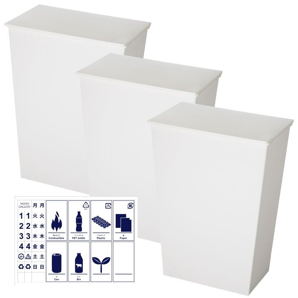 kcud シンプル 3個セット + 分別ステッカー 【4点セット】 ゴミ箱 ごみ箱 ダストボックス おしゃれ ふた付き クード 岩谷マテリアル (ワイド ホワイト×ワイド ホワイト×ワイド ホワイト) B074K1NWN1 ワイド ホワイト×ワイド ホワイト×ワイド ホワイト ワイド ホワイト×ワイド ホワイト×ワイド ホワイト