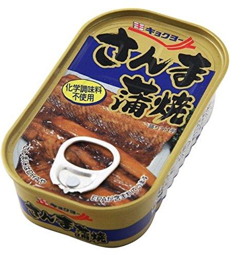 100gX30 piezas Kyokuyo lucio parrilla anguila