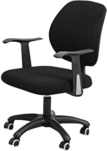 FORCHEER Office Chair Cover 2 PCS Set Water Resistant Black Stretch Jacquard Computer Chair Slipcover for Armrest Game Chairs