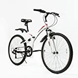 "ZOYO 26"" Folding Mountain Bike Foldable Hybrid 7 Speeds & Full Suspension for Adults Commuter Mountain Bike, Black/White (White)"