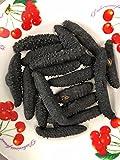Atlantic Black Pin Sea Cucumer-Wild Caught Dried Natural-8oz pack 大西洋岩刺参 野生捕捞 自然晒干
