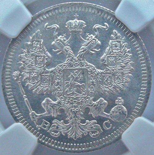 (1915 RU Russia Russian 20 Kopeks Coin Silver MS-66 NGC)