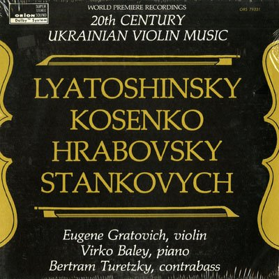 20th-century-ukrainian-violin-music