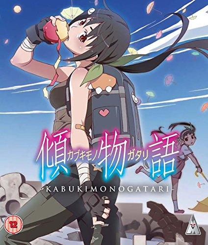 Kabukimonogatari [Region B] [Blu-ray]