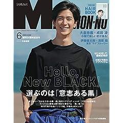 MEN'S NON-NO 最新号 サムネイル