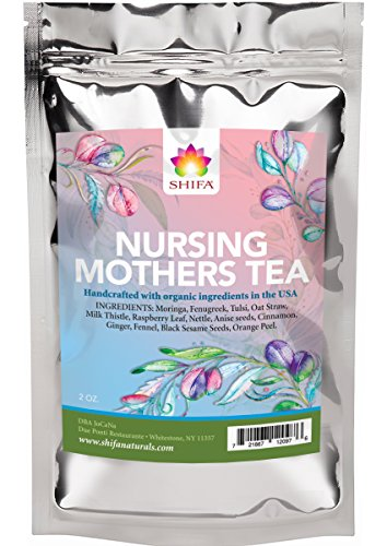 Shifa Nursing Mothers Tea: Therapeutic Tonic for your Body and Mind; All Natural Formula with Herbs, Phytonutrients and Antioxidants — 2 - Antioxidant Formula Herb