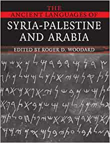 Palestinians and Syria
