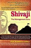 Shivaji The Management Guru (English)