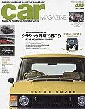 car MAGAZINE (カーマガジン) 2019年1月号 Vol.487