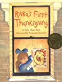 Front cover for the book Rivka's First Thanksgiving by Elsa Okon Rael