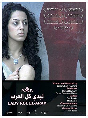 Lady Kul El Arab