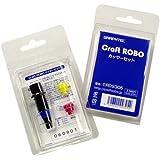グラフテック Craft ROBO カッターセット CR09305