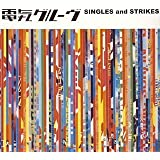 SINGLES and STRIKES (CCCD)