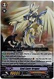 Cardfight!! Vanguard TCG - Soul Saver Dragon (BT02/004EN) - Onslaught of Dragon Souls