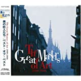 美の巨人たち/ベスト・オブ・ベスト The Great Masters of Art 2000-2006