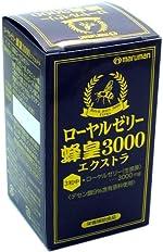 ローヤルゼリー 蜂皇3000 エクストラ 90粒