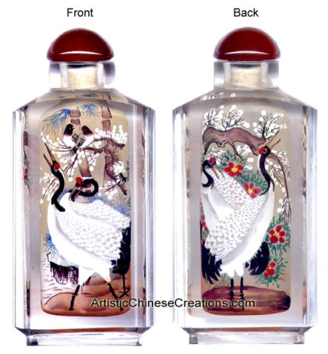 Chinese Collectibles / Chinese Snuff Bottle: Chinese Inside Painted Snuff Bottle - Cranes