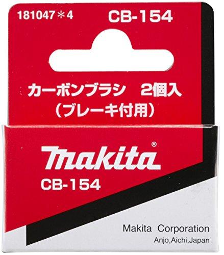 Makita Cb154 194986-9 Carbon Brush Set