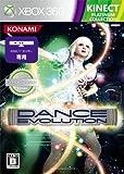 ダンスエボリューション プラチナコレクション - Xbox360