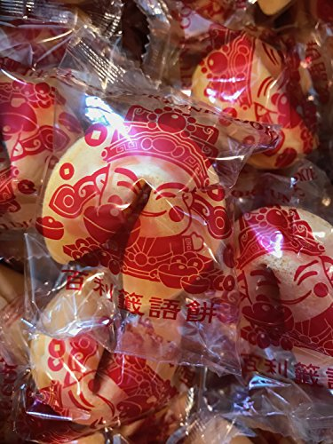 (Baily's 50 Fortune Cookies, Individually wrapped with fun, traditional fortunes )