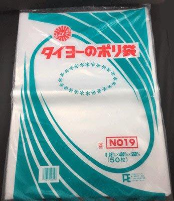 【ポリ袋】 中川製袋化工 タイヨーのポリ袋 0.08 No.19 500枚 B07FPNMGJC
