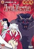 InuYasha Vol. 24 - Episode 93-96