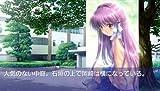 Clannad: Mitsumi Mamoru Sakamichi de - Joukan [Japan Import]