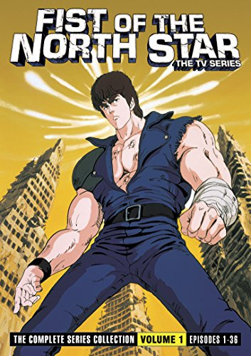 (Fist of the North Star: TV Series Boxset 1)