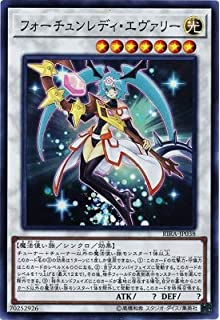 CP19-JP020 Common Yugioh Japanese Fortune Fairy Swee