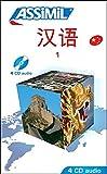 ASSiMiL Chinesisch ohne Mühe I - Audio-CDs: Tonaufnahmen zum Sprachkurs