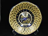Glass Plate Allah Akbar Home Decorative