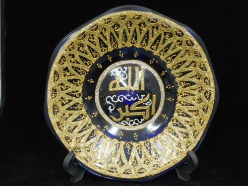Glass Plate Allah Akbar Home Decorative by Nabil's Gift Shop
