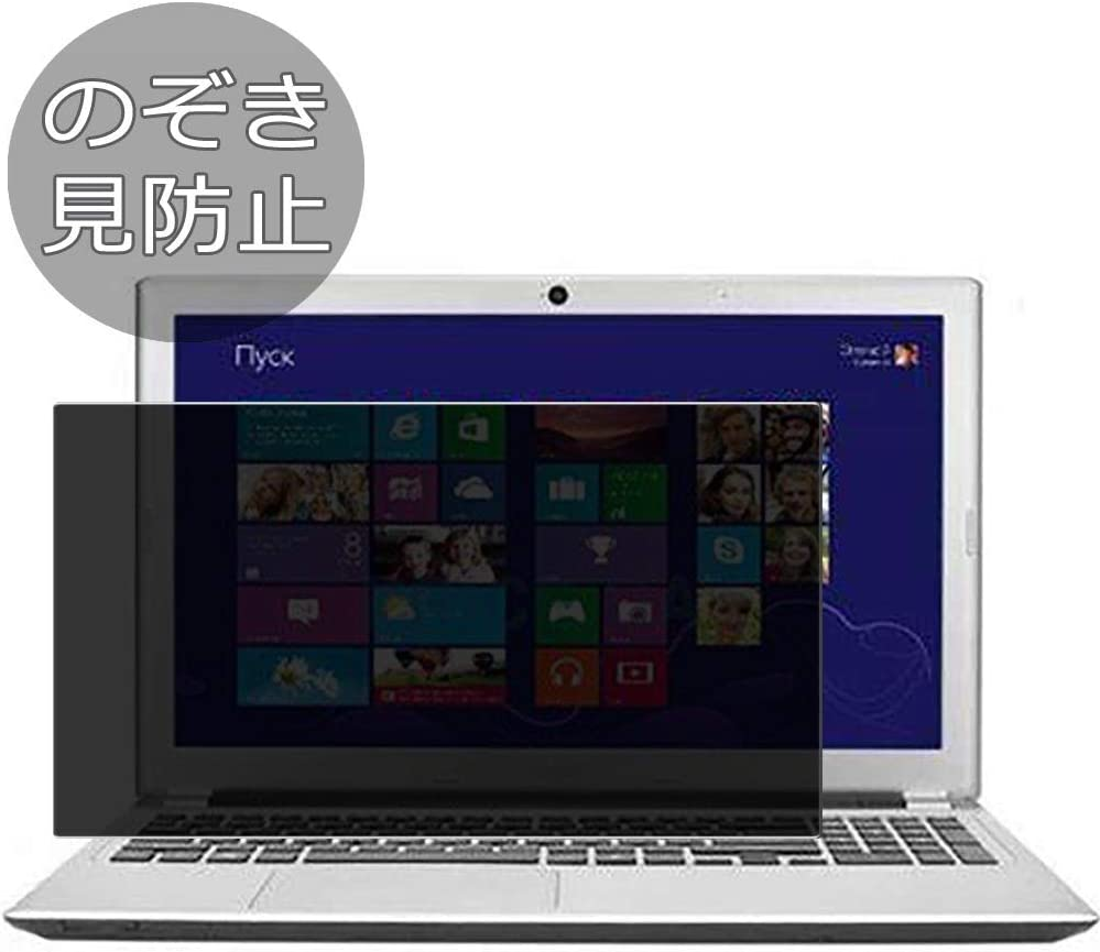 "Synvy Privacy Screen Protector Film for ACER Aspire V5-551 / V5-551G 15.6"" Anti Spy Protective Protectors [Not Tempered Glass]"