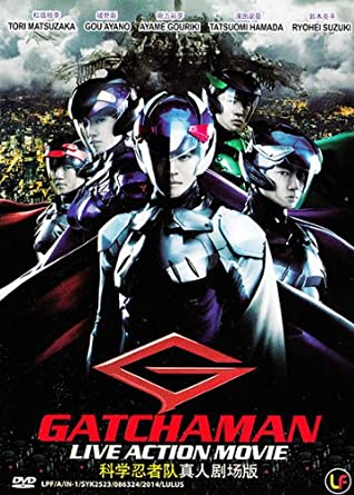 Amazon.com: Gatchaman Live Action Movie Battle of the ...