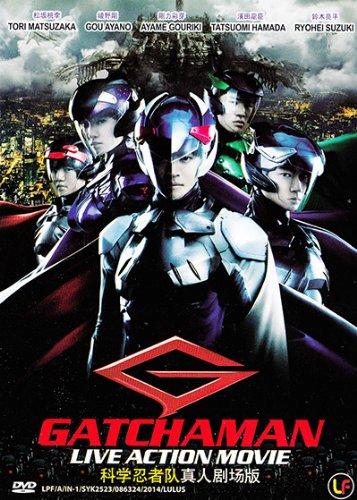 Amazon.com: Gatchaman Live Action Movie Battle of the ...