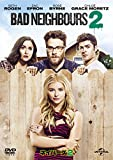 ネイバーズ 2 [DVD]